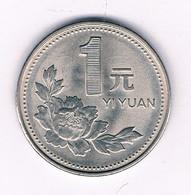 1 YI YUAN 1995 CHINA /7495/ - China