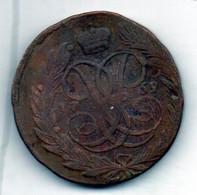 RUSSIA, 5 Kopeks, Copper, Year 1759 , KM #9.1 - Rusland