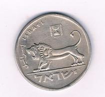 5 LIROT 1978-1979 ISRAEL /7499/ - Israele