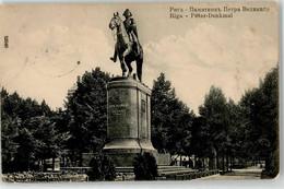 52405126 - Riga - Latvia