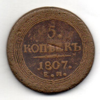 RUSSIA, 5 Kopeks, Copper, Year 1807-AM , KM #115.1 - Rusland