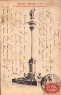 Pologne, Warszawa, Varsovie, Pomnik Zygmunta, 1905      (bon Etat) - Polen