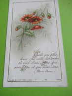 Image Religieuse/ Quelle Joie Plus Douce/1ére Communion/ LYCEE HOCHE/Promesse/VERSAILLES/1912             IMPI48 - Religion & Esotérisme