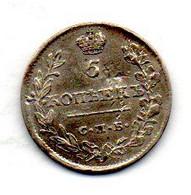 RUSSIA, 5 Kopeks, Silver, Year 1819-CΠB , KM #126 - Rusland