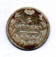 RUSSIA, 5 Kopeks, Silver, Year 1826-CΠB-ΗΓ , KM #152.3 - Rusland