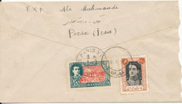 Iran Registered Cover Sent To France 1-2-1950 Stamps On The Backside Of The Cover (see Left Side Of The Cover) - Iran