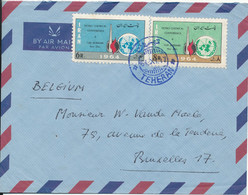 Iran Air Mail Cover Sent To Belgium Teheran 17-11-1964 With Complete Set Of 2 Petro Chemical Conference - Iran