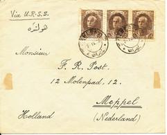 Iran Old Cover Sent To Netherlands Via USSR Teheran 7-4-1928 - Iran