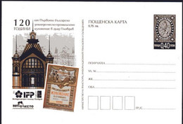 Plovdiv Fair - Bulgaria / Bulgarie 2012 - Postal Card - Cartes Postales