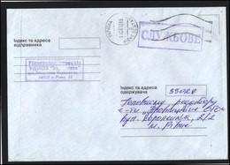 UKRAINE Postal History Envelope Bedarfsbrief UA 377 UKRAINE Post Service Mail RIVNE - Ukraine