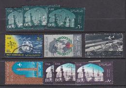 Lt0150- EGYPTE PA Série Courante 1962 6 Valeurs  (O) - Posta Aerea