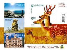 Ukraine 2020 Kherson Region Architecture Lighthouse Fauna Deer SS Of 4v MNH - Ukraine