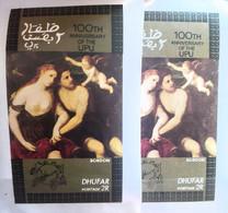 Nudes Errors Art Painting 100th Anniversary UPU , Bordon, BF Imperfect Unused , Different Color - Desnudos