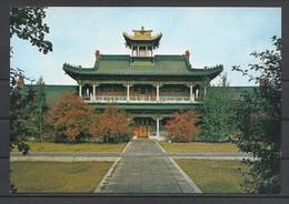 Mongolia, Ulan Bator, Bogdo-Khan Temple. - Mongolia