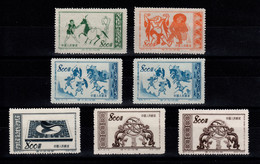 Chine - YV 984 / 985 / 986 (2) / 992 / 995 (2) NSG MNG As Issued - 1949 - ... Volksrepublik