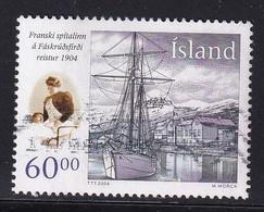 Iceland 2004, Ship, Health, Hospital, Minr 1077 Vfu. - 1944-... Repubblica
