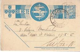 Portugal & Bilhete Postal, Porto A Lisboa 1936  (53535) - 1910-... République