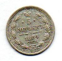 RUSSIA, 5 Kopeks, Silver, Year 1884-CΠB-ΑΓ , KM #Y19a.1 - Rusland