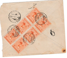 SUPERB EARLY IRAN PERSIA COVER WITH BLOCK OF SIX 1Ch STAMPS, VERY GOOD CACHETS AND POSTMARKS (D1-1) - Iran
