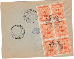 SUPERB EARLY IRAN PERSIA COVER WITH BLOCK OF SIX 1Ch STAMPS, VERY GOOD CACHETS AND POSTMARKS (D1-2) - Iran