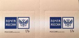Russia, 2015, Mi. 2188, Sc. 7646, Russian Post Emblem, Self-adhesive - Unused Stamps