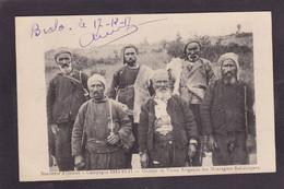 CPA Macédoine Balkans Groupe De Vieux Brigands écrite - Macédoine