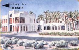 Bahrain - GPT, 21BAHA, Aljassra Handicraft Centre, 1993,Used - Bahrein