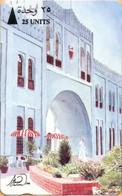 Bahrain - GPT, 25BAHD, Bab Al Bahrain, Gateway To Bahrain, 1993,Used - Bahrein