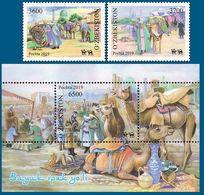 Uzbekistan 2019. Great Silk Way. Fauna. Camels  MNH - Uzbekistan