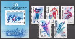 USSR 1988 Sol# 5903-04** OLYMPIC GAMES, CALGARY 1988 - Ongebruikt