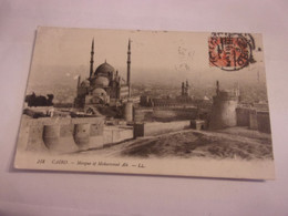 EGYPTE VOYAGEE TIMBREE CAIRO MOSQUE OF MOHAMMED ALI - Cairo
