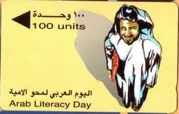 Bahrain - GPT, 32BAHC, Arab Literacy Day, 20000ex, 1995, Used - Bahrein