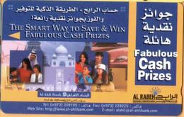 Bahrain - GPT, 43BAHR, Al - Ahli Bank, 50000ex, 1998, Used - Bahrein