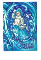 Cpm - Illustration - с новым годом - Russie - NOEL - Fillette Facyteur Sacoche Courrier - Oiseau - - Musik Und Musikanten