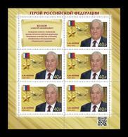 Russia 2020 Mih. 2916 Soviet Intelligence Officer Alexey Kozlov (M/S) MNH ** - Nuovi