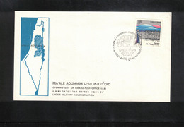 Israel 1982 First Day Of Ma'ale Adummim Post Office Under Military Administration - Israele