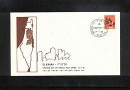 Israel 1983 Opening Day Of El Krara Israeli Post Office - Israele