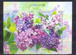 RUSSIA - MNH - FLOWERS - MI.NO.KLB 2546/9 - CV = 11 € - Other