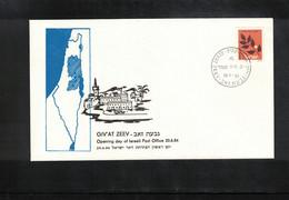 Israel 1984 Opening Day Of Giv'at Zeev Israeli Post Office - Israele