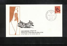 Israel 1984 Opening Day Of Har Hevron Israeli Mobil Post Office - Israele