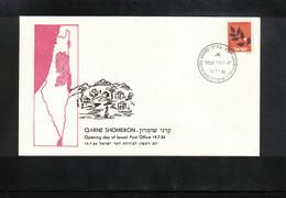 Israel 1984 Opening Day Of Qarne Shomeron Israeli Post Office - Israele