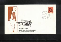 Israel 1984 Opening Day Of Efrata Israeli Post Office - Israele