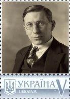 Ukraine 2017, World Medicine, Frederick Grant Banting, 1v - Ucrania