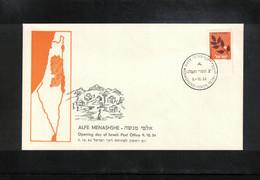 Israel 1984 Opening Day Of Alfe Menashshe Israeli Post Office - Israele
