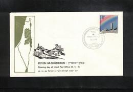 Israel 1986 Opening Day Of Zefon Ha-Shomeron Israeli Mobil Post Office - Israele