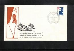 Israel 1986 Opening Day Of Lev Ha-Shomeron Israeli Mobil Post Office - Israele