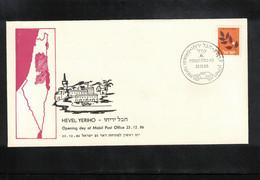 Israel 1986 Opening Day Of Hevel Yeriho Israeli Mobil Post Office - Israele