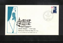Israel 1986 Opening Day Of Zefon Yehuda Israeli Mobil Post Office - Israele