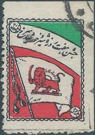 PERSIA PERSE IRAN,Cinderella,Revenue 1930-40 Festival In Seven Days For The Symbol Of The Lion And The Sun Of Persia - Iran