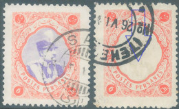 PERSIA PERSE IRAN PERSIEN,1931-32 Lithographed Issue Reza Shah Pahlavi 6ch Used,Center Missing Image!Print Error. - Iran